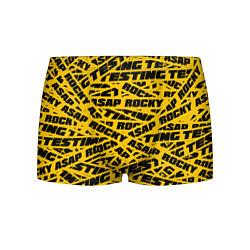 Трусы-боксеры мужские ASAP Rocky: Light Style цвета 3D — фото 1
