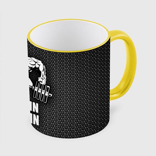 Кружка цветная No pain, no gain / 3D-Желтый кант – фото 1