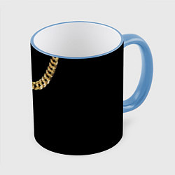 Кружка 3D Золотая цепь цвета 3D-небесно-голубой кант — фото 1