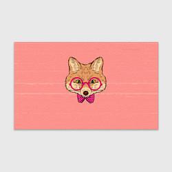 Бумага для упаковки Умная лисичка цвета 3D — фото 1