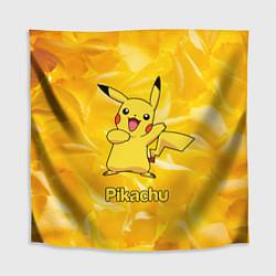 Скатерть для стола Pikachu цвета 3D — фото 1