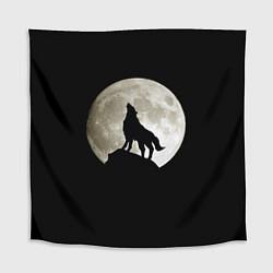 Скатерть для стола Moon Wolf цвета 3D-принт — фото 1