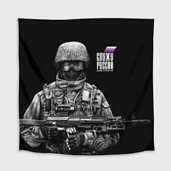 Скатерть для стола Служу России цвета 3D — фото 1