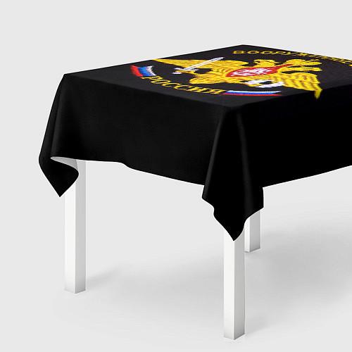 Скатерть для стола ВС России: вышивка / 3D – фото 2