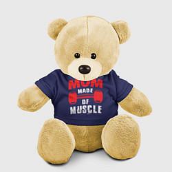 Игрушка-медвежонок Наращивание мышц цвета 3D-желтый — фото 1