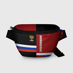 Поясная сумка Murmansk, Russia цвета 3D-принт — фото 1