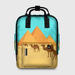 Рюкзак женский Пирамиды Египта цвета 3D — фото 1