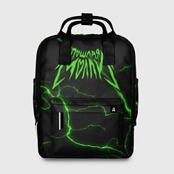 Рюкзак женский ПОШЛАЯ МОЛЛИ цвета 3D-принт — фото 1