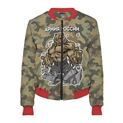 Бомбер женский Армия России: ярость медведя цвета 3D-красный — фото 1