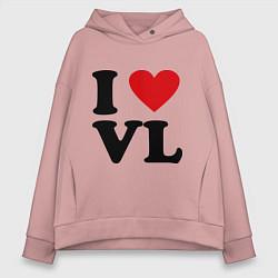 Толстовка оверсайз женская I love VL цвета пыльно-розовый — фото 1