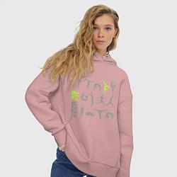 Толстовка оверсайз женская Keep fit fitness цвета пыльно-розовый — фото 2