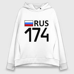 Толстовка оверсайз женская RUS 174 цвета белый — фото 1