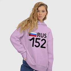 Толстовка оверсайз женская RUS 152 цвета лаванда — фото 2