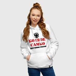 Толстовка-худи хлопковая женская Боевое самбо России цвета белый — фото 2