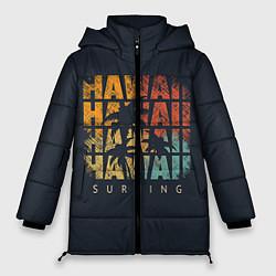 Женская зимняя 3D-куртка с капюшоном с принтом Hawaii Surfing, цвет: 3D-черный, артикул: 10100569406071 — фото 1