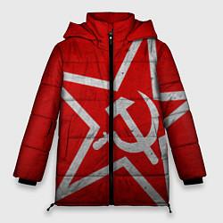Женская зимняя куртка Флаг СССР: Серп и Молот