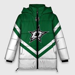Женская зимняя 3D-куртка с капюшоном с принтом NHL: Dallas Stars, цвет: 3D-черный, артикул: 10112154206071 — фото 1