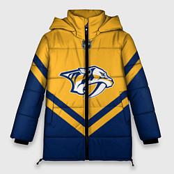 Женская зимняя 3D-куртка с капюшоном с принтом NHL: Nashville Predators, цвет: 3D-черный, артикул: 10112236106071 — фото 1