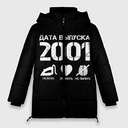Женская зимняя 3D-куртка с капюшоном с принтом Дата выпуска 2001, цвет: 3D-черный, артикул: 10122747206071 — фото 1
