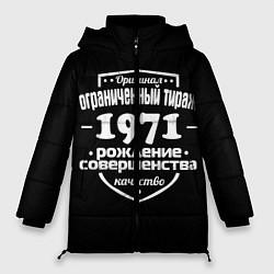 Женская зимняя 3D-куртка с капюшоном с принтом Рождение совершенства 1971, цвет: 3D-черный, артикул: 10123724906071 — фото 1