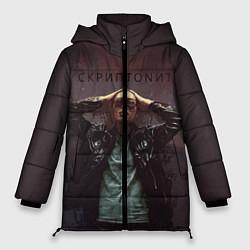 Куртка зимняя женская Скриптонит - фото 1