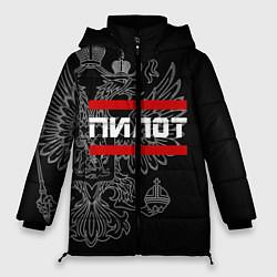 Куртка зимняя женская Пилот: герб РФ цвета 3D-черный — фото 1
