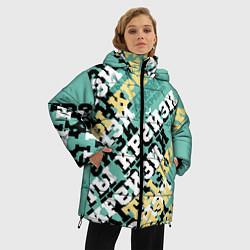 Куртка зимняя женская Ты крейзи - фото 2