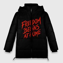 Куртка зимняя женская Freedom - фото 1