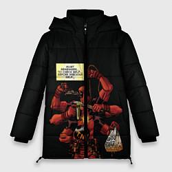 Женская зимняя 3D-куртка с капюшоном с принтом Deadpool, цвет: 3D-черный, артикул: 10275016506071 — фото 1