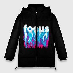 Куртка зимняя женская Focus - фото 1