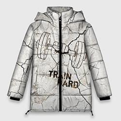 Женская зимняя куртка Train hard