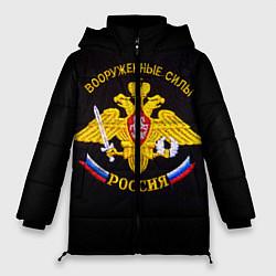 Женская зимняя куртка ВС России: вышивка