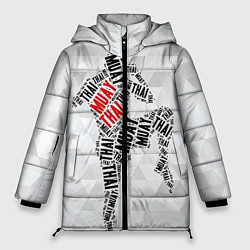 Женская зимняя 3D-куртка с капюшоном с принтом Muay thai Words, цвет: 3D-черный, артикул: 10089320606071 — фото 1