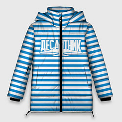 Женская зимняя 3D-куртка с капюшоном с принтом ВДВ. Выше нас только звёзды, цвет: 3D-черный, артикул: 10099544306071 — фото 1