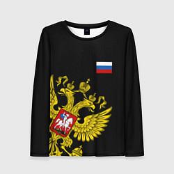 Женский лонгслив Флаг и Герб России