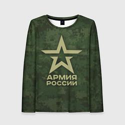 Лонгслив женский Армия России цвета 3D — фото 1