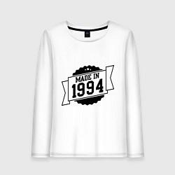 Женский лонгслив Made in 1994