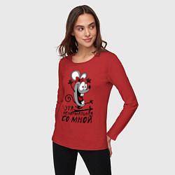 Лонгслив хлопковый женский Эта ненормальная со мной цвета красный — фото 2