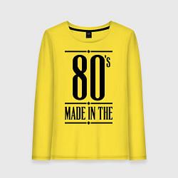 Лонгслив хлопковый женский Made in the 80s цвета желтый — фото 1