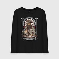 Лонгслив хлопковый женский Достоевский Федор цвета черный — фото 1