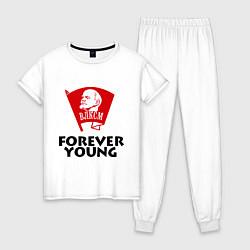Пижама хлопковая женская ВЛКСМ цвета белый — фото 1