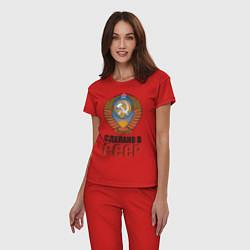 Пижама хлопковая женская Сделано в СССР цвета красный — фото 2