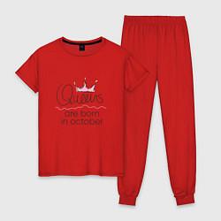 Пижама хлопковая женская Королевы рождаются в октябре цвета красный — фото 1