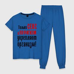 Пижама хлопковая женская Секс и пофигизм цвета синий — фото 1