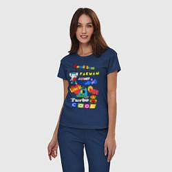 Пижама хлопковая женская Бренды 90-х цвета тёмно-синий — фото 2