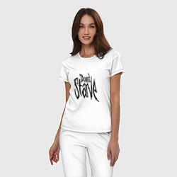 Пижама хлопковая женская Don't Starve цвета белый — фото 2