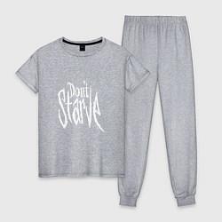 Пижама хлопковая женская Don't Starve цвета меланж — фото 1