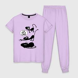 Пижама хлопковая женская I'm not a CAT! цвета лаванда — фото 1