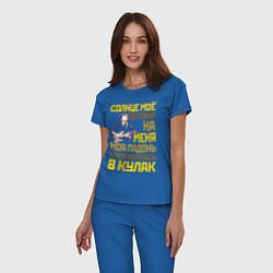 Пижама хлопковая женская Виктор Цой: Солнце мое цвета синий — фото 2
