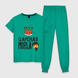 Пижама хлопковая женская Царская морда цвета зеленый — фото 1